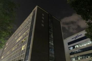 西班牙买到残次试剂盒易瑞生物有欧盟认证
