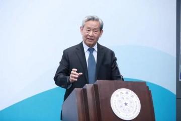 清华大学第20期气候变化大讲堂